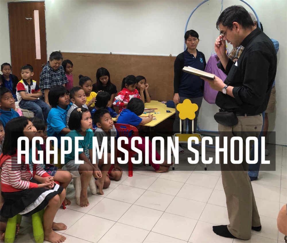 Agape Mission School, St Mary's Cathedral, Kuala Lumpur