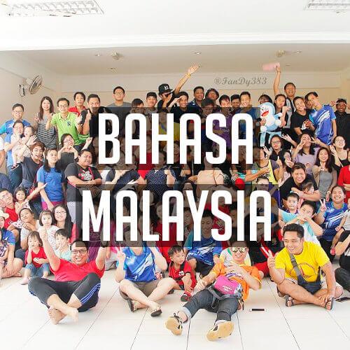 Bahasa Malaysia services at St Mary's Cathedral, Kuala Lumpur