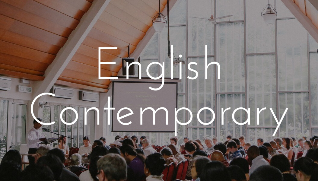 English Contemporary