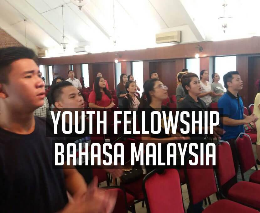 Youth Fellowship BM, St Mary's Cathedral, Kuala Lumpur